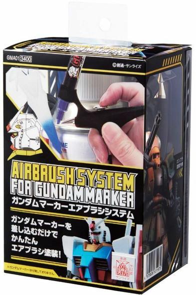 GUNDAM MARKER AIRBRUSH SYSTEM GMA01 GSI Creos Mr Hobby