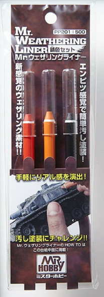 MrWeathering Liner Rust Color Set PP201 GSI Creos Mr Hobby