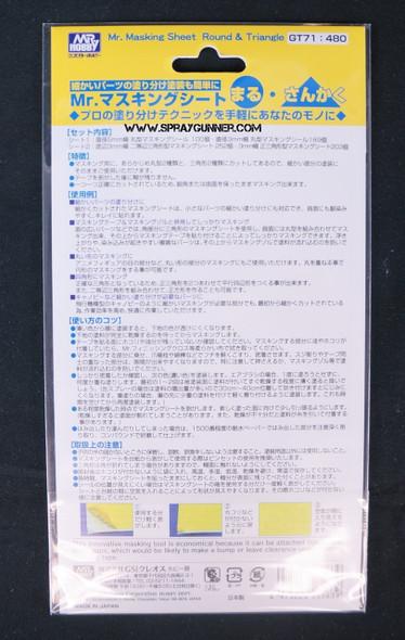 Mr Hobby #GT71 Mr Masking Sheet - Round and Triangle GUNZE GT71 GSI Creos Mr Hobby