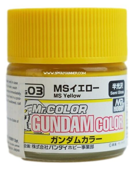 GSI Creos Gundam Color Model Paint MS Yellow UG03 UG03 GSI Creos Mr Hobby