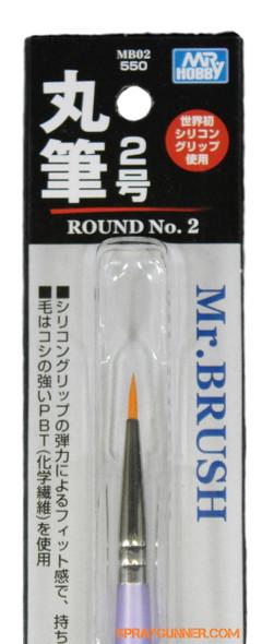GSI Creos Mr Brush MB02 - Round No 2 MB02 GSI Creos Mr Hobby