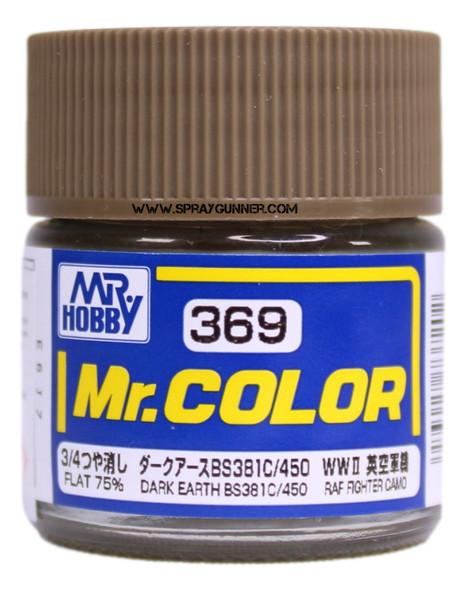 GSI Creos Mr Color Model Paint Flat Dark Earth C369 C369 GSI Creos Mr Hobby