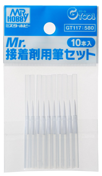GSI Creos MrHobby Mr Cement Fine Brush Set 10 pcs GT117 GSI Creos Mr Hobby