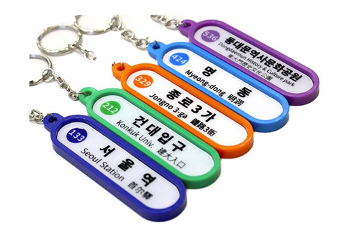 Seoul Subway Station Key Ring (Line 1,2,3,4,5,6,7) Key Chain, Korea Souvenir, Station Logo
