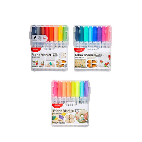 Monami Fabric Marker 470 (8/16 Colors) For Cloth Brush tip Premium quality inks 8/16 colors pack
