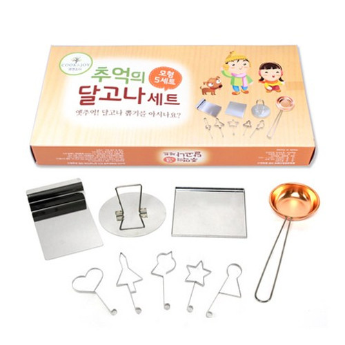 Korean sugar Candy Making Tools Set DALGONA