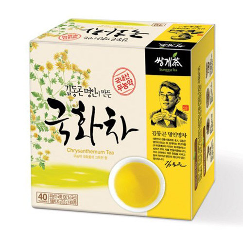 Ssanggye Organic Chrysanthemum Floral Tea Korean