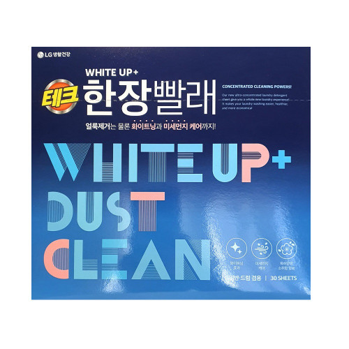 LG Living Health WHITE UP+ Dust Clean