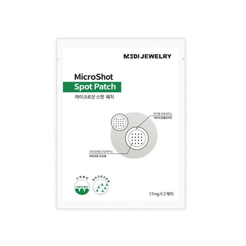 Medi Jewelry MicroShot Spot Patch 7mg x 6patch (1pack)