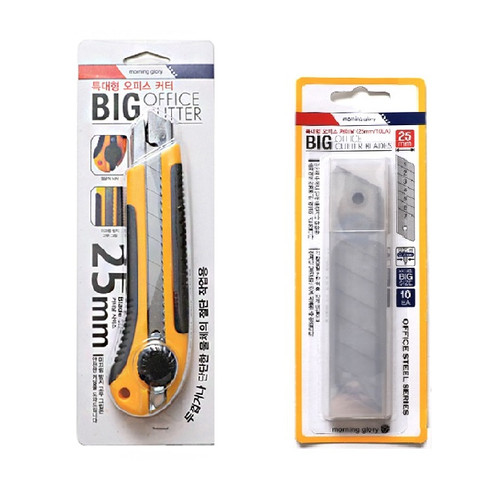 Korea Extra Large Size Big Office Retractable Cutter Knife + 10 Wide Razor