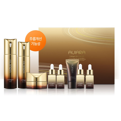 Auiara Collagen Skin Care Set (6pcs) Toner, Emulsion, Cream, Eye Serum, Ampoule, Foam Cleansing