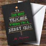 Best Teacher Xmas Tree Customised Christmas Card