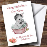 Cute Pink Baby Girl Sister Customised Sibling Card