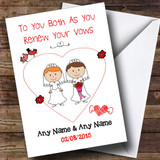 Doodle Gay Lesbian Couple Red Head Brunette Customised Renewal Of Vows Card