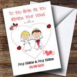 Doodle Gay Lesbian Couple Blonde Brunette Customised Renewal Of Vows Card