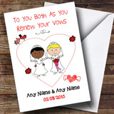 Doodle Gay Lesbian Female Couple Black White Customised Renewal Of Vows Card