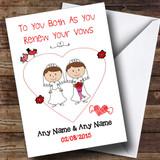 Gay Lesbian Female Both Brunette Customised Renewal Of Vows Card