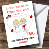 Doodle Gay Lesbian Female Couple Both Blonde Customised Renewal Of Vows Card
