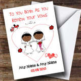 Cute Doodle Gay Lesbian Female Black Couple Customised Renewal Of Vows Card