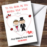 Cute Doodle Dark Haired Couple Customised Renewal Of Vows Card