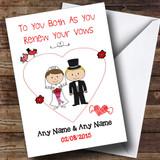 Cute Doodle Blonde Groom Dark Haired Bride Customised Renewal Of Vows Card