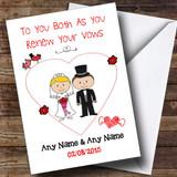 Cute Doodle Blonde Bride Dark Haired Groom Customised Renewal Of Vows Card