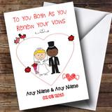 Cute Doodle Black Groom White Bride Customised Renewal Of Vows Card