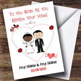 Cute Doodle Black Bride White Groom Customised Renewal Of Vows Card