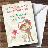 Couple Heart Frame Customised Renewal Of Vows Card