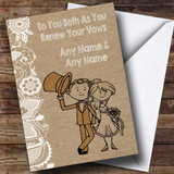 Burlap & Lace Customised Renewal Of Vows Card