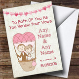 Air Balloon Customised Renewal Of Vows Card