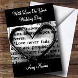 Love Script Customised Wedding Day Card