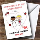 Doodle Gay Lesbian Female Couple Black White Customised Wedding Blessing Card