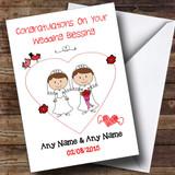 Gay Lesbian Female Both Brunette Customised Wedding Blessing Card
