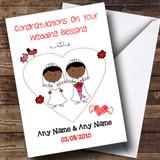 Cute Doodle Gay Lesbian Female Black Couple Customised Wedding Blessing Card