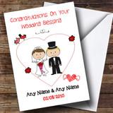 Cute Doodle Blonde Groom Dark Haired Bride Customised Wedding Blessing Card