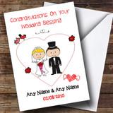 Cute Doodle Blonde Bride Dark Haired Groom Customised Wedding Blessing Card