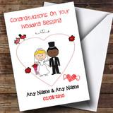 Cute Doodle Black Groom White Bride Customised Wedding Blessing Card
