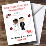 Cute Doodle Black Bride White Groom Customised Wedding Blessing Card
