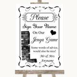 Black & White Jenga Guest Book Customised Wedding Sign