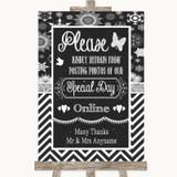 Chalk Winter Don't Post Photos Online Social Media Customised Wedding Sign