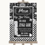 Chalk Winter Jenga Guest Book Customised Wedding Sign