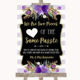 Gold & Purple Stripes Puzzle Piece Guest Book Customised Wedding Sign