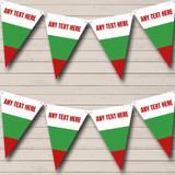 Bulgarian Flag Bulgaria Birthday Party Bunting