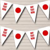 Japanese Flag Japan Birthday Party Bunting