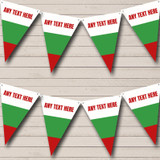 Bulgarian Flag Bulgaria Carnival, Fete & Street Party Bunting