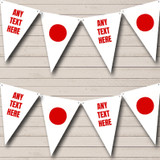 Japanese Flag Japan Carnival, Fete & Street Party Bunting