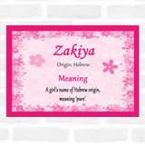 Zakiya Name Meaning Pink Certificate