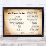 Barry Louis Polisar All I Want Is You Man Lady Couple Song Lyric Music Gift Poster Print