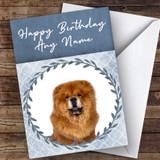 Chow Dog Blue Animal Customised Birthday Card